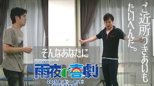 みどころ(ご近所).jpg