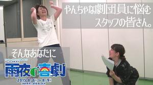 みどころ(やんちゃ).jpg