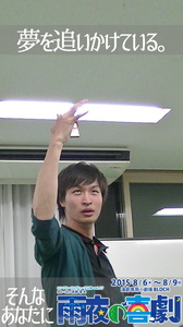 みどころ(夢).jpg