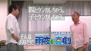みどころ(親子).jpg