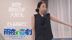 みどころ(雨の日).jpg