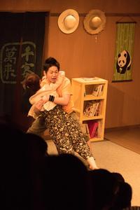 雨夜の喜劇_20150807_0111.jpg